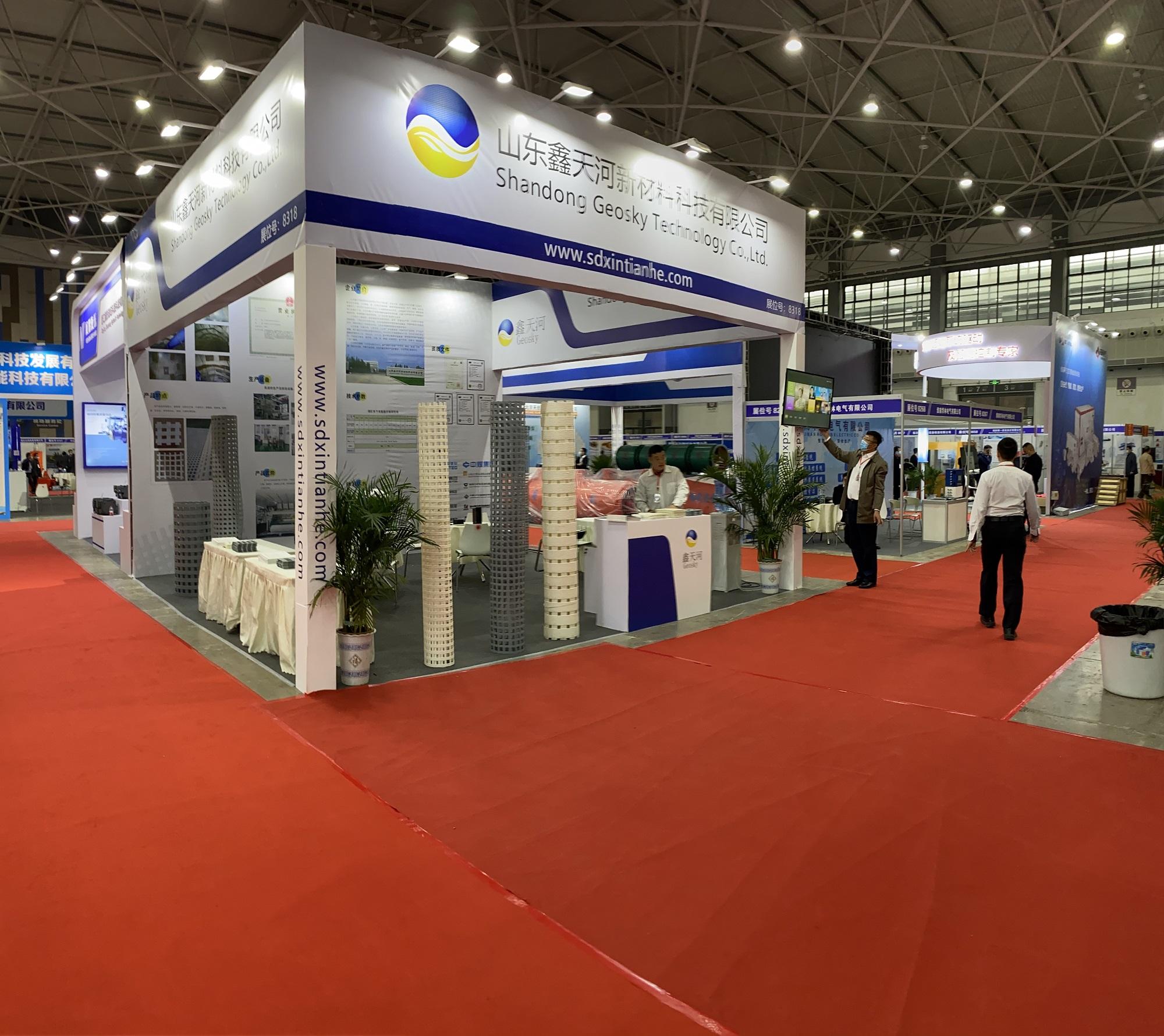 公司贝斯特全球最奢华的游戏平台官网支护网在中国(贵州)展销